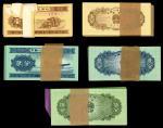 中国人民银行第二版人民币角分钞一组约500枚,包括2及3罗马数字1分各100枚,3罗马数字2分200枚及3罗马5分100枚,均UNC,100枚一捆