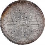 1864年泰国4泰铢。拉玛四世。THAILAND. 4 Baht (Tamlung), ND (1864). Rama IV. NGC Unc Details--Cleaned.