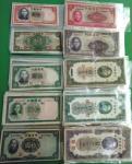 中华民国中央银行纸钞一组100枚 八品