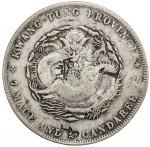 广东省造光绪元宝七钱二分普通 优美 CHINA: KWANGTUNG: Kuang Hsu, 1875-1908, AR dollar