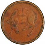 四川省造马兰俯首马五文兰花 PCGS AU Details SZECHUAN: Republic, AE 5 cash token