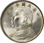 民国十年袁世凯像一圆银币。