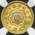 日本 新五圆金货 New type 5Yen 明治45年(1912)  NGC-MS65 UNC~FDC