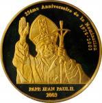 CONGO. 20 Francs, 2003. PCGS PROOF-69 Deep Cameo.