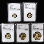 1994年熊猫纪念金币一组5枚 NGC MS