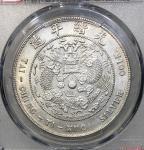 光绪年造造币总厂七钱二分普版 PCGS AU Details