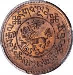 西藏狮图新雪康壹钱铜币。(t) CHINA. Tibet. Sho, BE 16-9 (1935). PCGS MS-64 Red Brown.