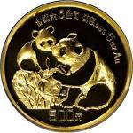 1987年熊猫纪念金币5盎司 NGC PF 69