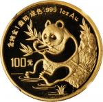 1991年熊猫纪念金币1盎司 NGC MS 69