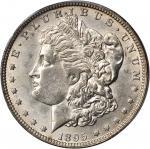 1895-O Morgan Silver Dollar. AU-58 (PCGS).