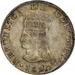 COLOMBIA. Cundinamarca. 1820-JF 8 Reales. Bogotá mint. Restrepo 157.1. AU-50 (PCGS).