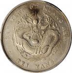 北洋造光绪34年七钱二分普通 PCGS AU 50  CHINA. Chihli (Pei Yang). 7 Mace 2 Candareens (Dollar), Year 34 (1908).