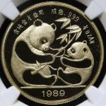 1989年熊猫纪念金币1/2盎司 NGC PF 68