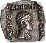 BAKTRIA. Kingdom of Baktria. Philoxenus, ca. 125-110 B.C. AR Drachm Square (2.45 gms).