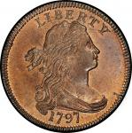 1797 Draped Bust Cent. Sheldon-135. Reverse of 1797, With Stems. Rarity-3+. Mint State-66 RB (PCGS).