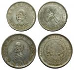 Republic of China, lot of 2x silver coins, Memento $1, 1927 and 50cents, Tang Jiyao, fine and very f