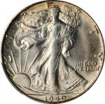 1940-S Walking Liberty Half Dollar. MS-66+ (PCGS).