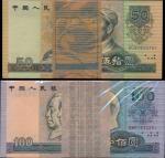 """China; """"Peoples Republic of China"""", Yr.1990, 50 Yuan & 100 Yuan, 100 pcs of each in consecutive no."""