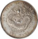 北洋造光绪34年七钱二分普通 PCGS AU 53 CHINA. Chihli (Pei Yang). 7 Mace 2 Candareens (Dollar), Year 34 (1908)