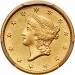 1853 $1 Gold Liberty. PCGS AU58