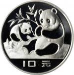 CHINA. 10 Yuan, 1983. Panda Series. PCGS PROOF-68 DEEP CAMEO Secure Holder.