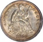 1853 Liberty Seated Half Dime. No Arrows. V-1. MS-63 (PCGS).