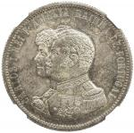 PORTUGAL: Carlos I, 1889-1908, AR 1000 reis, 1898, KM-539, 400th Anniversary of the Discovery of Ind