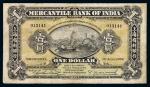 1924年上海有利银行纸币壹圆一枚,修整,七成新