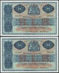 British Linen Bank, £100 (2), 1 June 1962, serial numbers V/3 02/183 and 184, blue and pale red, red