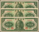 CHINA--REPUBLIC. Lot of (3). Central Bank of China. 100 Yuan, 1948. P-406. About Uncirculated.