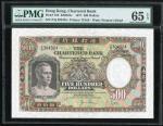 1977年渣打银行500元,编号Z/Q 304324, PMG 65EPQ, 少见的大型钞票