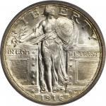 1916 Standing Liberty Quarter. MS-65 (PCGS). OGH.