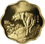 1998年戊寅(虎)年生肖纪念金币1/2盎司梅花形 NGC PF 69