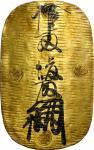 日本元禄大判金。JAPAN. Oban (10 Ryo), ND Genroku Era (ca. 1695-1704). PCGS MS-61 Gold Shield.