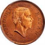 SARAWAK. Cent, 1927-H. Heaton Mint. PCGS SPECIMEN-66 Red Gold Shield.