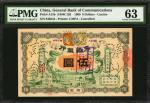 宣统元年交通银行伍圆。 CHINA--EMPIRE. General Bank of Communications. 5 Dollars, 1909. P-A15b. PMG Choice Uncir