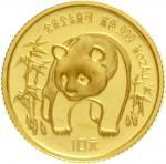 1986年熊猫纪念金币1/10盎司 完未流通
