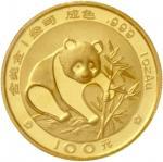 1988年熊猫纪念金币1盎司 完未流通