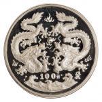 1988年龙年十二盎司精制银币一枚