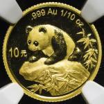 1999年熊猫纪念金币1/10盎司 NGC MS 69