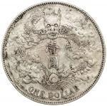 宣统三年大清银币壹圆普通 优美 CHINA: KWANGTUNG: Kuang Hsu, 1875-1908, AR dollar