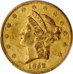 1852 Liberty Head Double Eagle. AU-53 (PCGS).