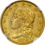 1830 Capped Head Left Quarter Eagle. BD-1, the only known dies. Rarity-4. AU-55+ (NGC).