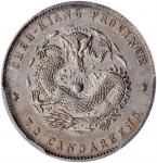 浙江省造魏碑体七分二厘 PCGS AU 55 CHINA. Chekiang. 7.2 Candareens (10 Cents), ND (1898-99).