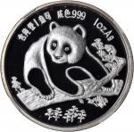 1994年慕尼黑国际硬币展销会纪念银章1盎司 NGC PF 69