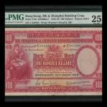 1946年汇丰银行100元,编号C441983,PMG 25