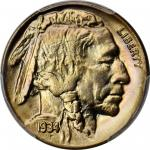1934 Buffalo Nickel. MS-67+ (PCGS).
