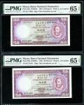 1981年大西洋银行50元连号2枚,编号KC71950-51,有署名人职衔,均PMG 65EPQ