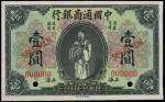 CHINA--REPUBLIC. Commercial Bank of China. $1, 1.15.1920. P-1s.
