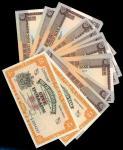 渣打银行及汇丰银行一组15枚,包括「黄锁匙」、「蓝屋」5元、「绿屋」10元及1977年500元,编号Z/P 671446,及汇丰银行1975年5元,面值$815,5元EF至AU,500元VF
